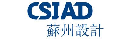 苏州设计研究院股份有限公司